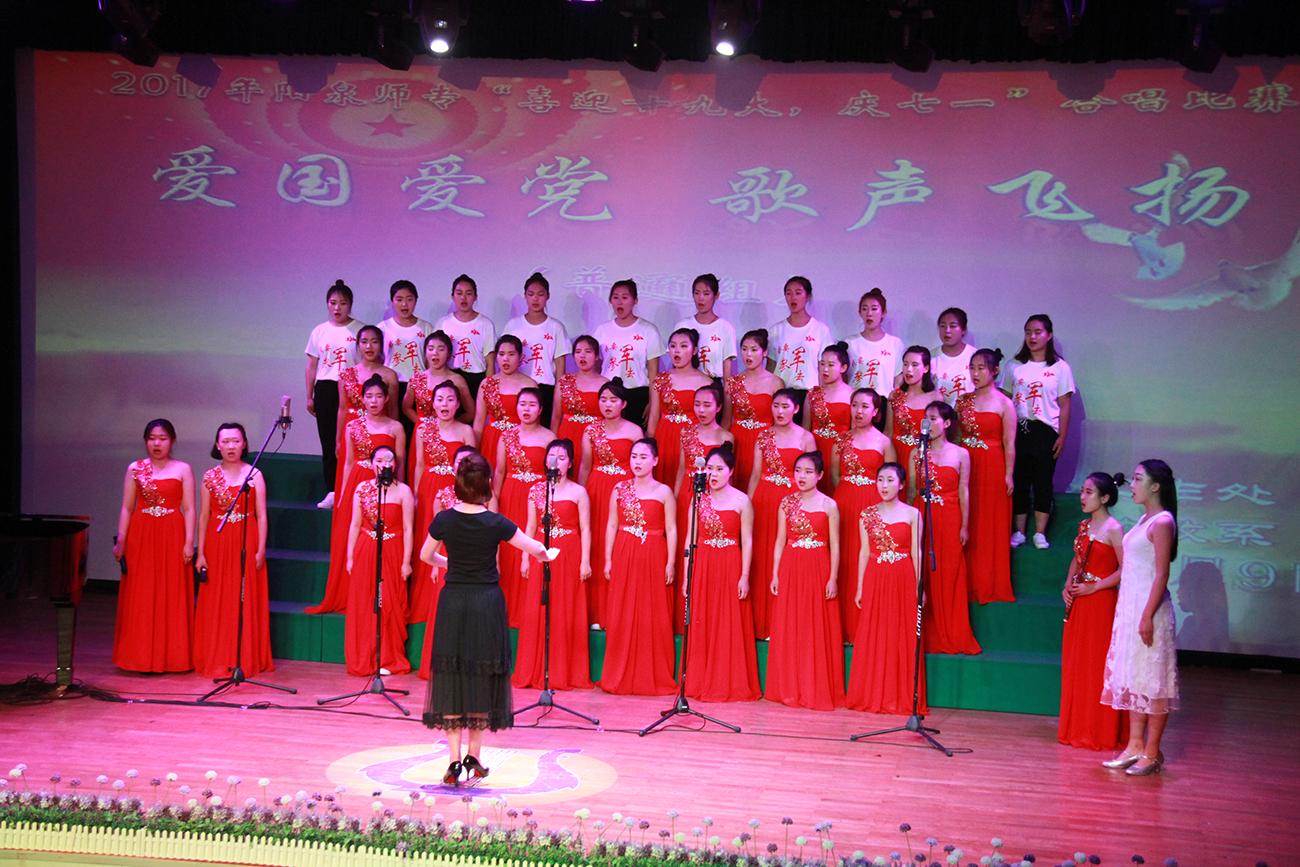 阳泉师专举行纪念建党96周年合唱比赛(二)