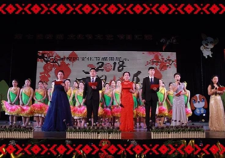 第七届校园文化节之文艺节目汇演
