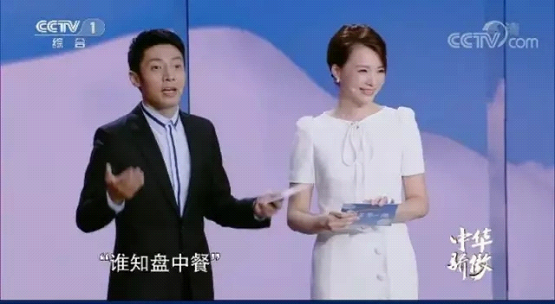 """阳泉师专组织全校学生上好""""开学第一课"""""""