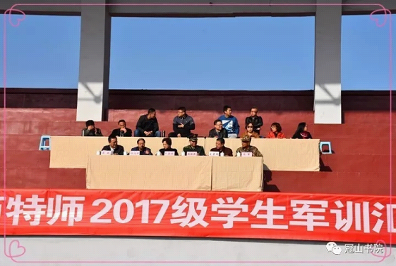 阳泉师专2017级新生军训汇报表演