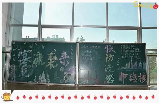 """阳泉师专2017年冬季""""预防流感,肺结核等传染性疾病""""宣传教育活动"""