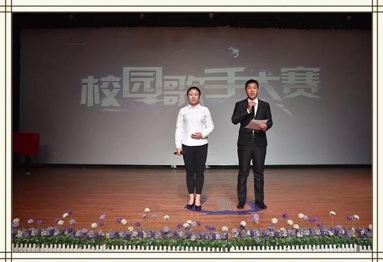 阳泉师专第七届校园文化节活动之--校园歌手大赛