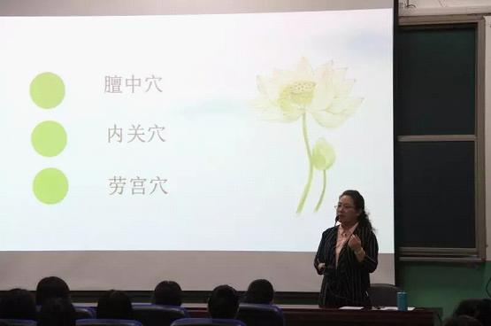 阳泉师专第十届心理健康活动周