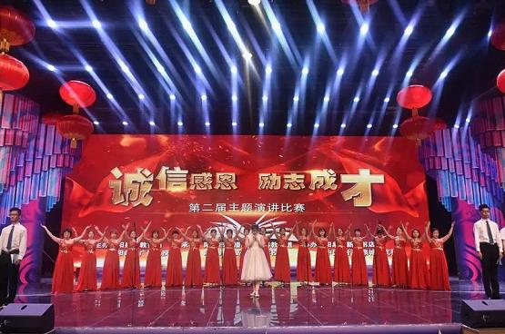 阳泉师范高等专科学校参加市教育局演讲比赛获奖