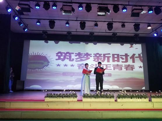 """阳泉师专团委""""五四""""青年节开展主题教育活动"""