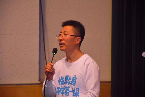 阳泉师专2019年防艾、反欺凌讲座