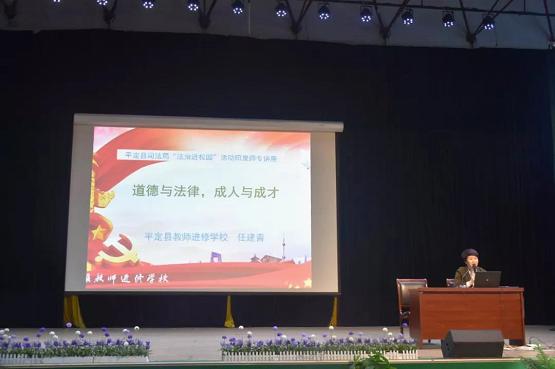 """阳泉师专开展""""法律进高校""""主题教育讲座"""