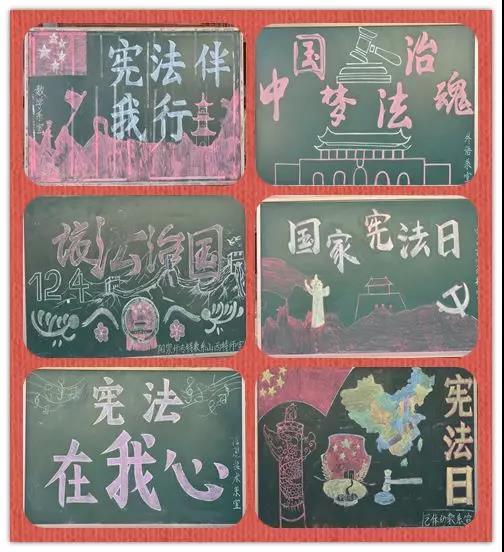"""阳泉师专2019年""""国家宪法日""""宣传主题教育活动"""