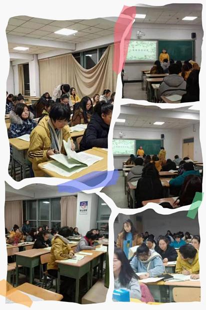 阳泉师专2019级心理委员心理健康知识培训