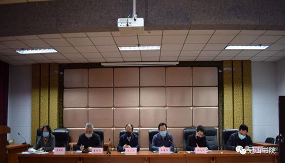 阳泉师专召开新冠肺炎疫情防控工作专题会议