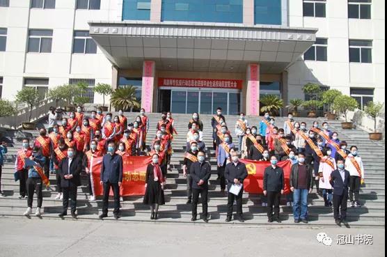 我校召开抗疫行动志愿者迎接毕业生返校动员宣誓大会