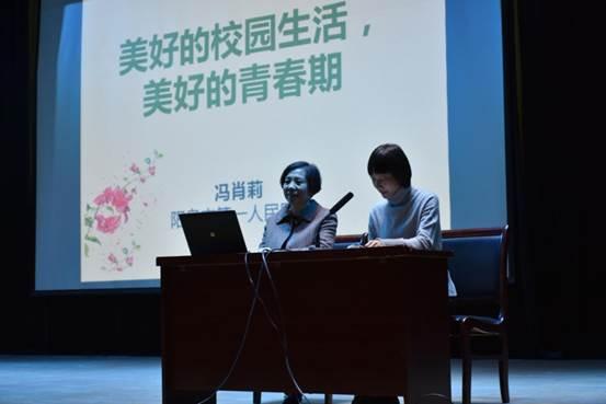 """阳泉师专开展2020级女生""""青春健康教育""""专题讲座"""